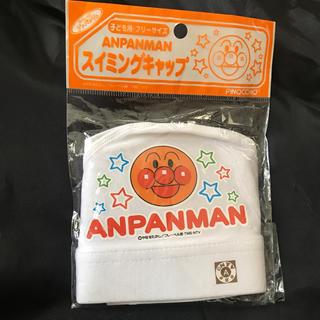 アンパンマン(アンパンマン)のアンパンマン スイミングキャップ 新品(マリン/スイミング)
