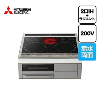 ミツビシデンキ(三菱電機)の【ゆうさん専用】[CS-G318M] 三菱 IHクッキングヒーター M(調理機器)