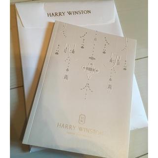 ハリーウィンストン(HARRY WINSTON)のハリーウィンストン カタログ(リング(指輪))