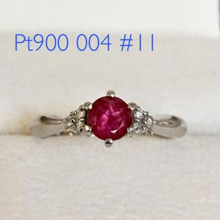 プラチナダイヤモンドリング2(リング(指輪))