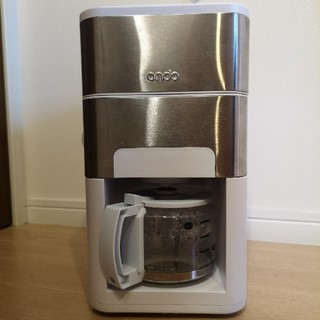 フランフラン(Francfranc)の石臼式コーヒーメーカーondo 全自動 ミル  ON-01-W(コーヒーメーカー)