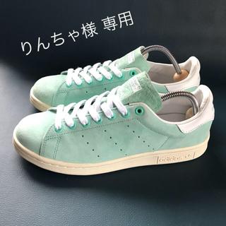 アディダス(adidas)のadidas originals Stan smith(スニーカー)