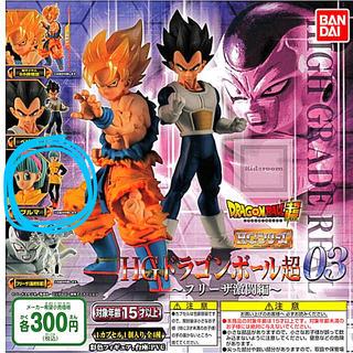 エイチジー(HG)のドラゴンボール超03 フィギュア hg ガチャ(アニメ/ゲーム)