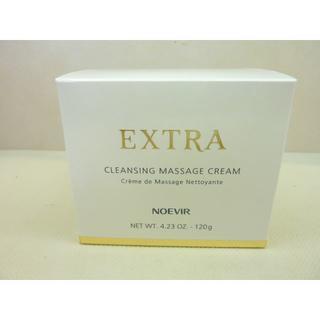 noevir - ノエビア エクストラ 薬用クレンジングマッサージクリーム