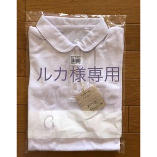 ベルメゾン(ベルメゾン)の☆ルカ様専用☆白ポロシャツ 140㎝(Tシャツ/カットソー)