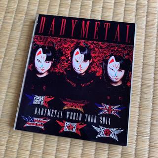 ベビーメタル(BABYMETAL)のBABYMETAL アルバム CD+DVD 初回盤 アンコールプレス 中古(ポップス/ロック(邦楽))