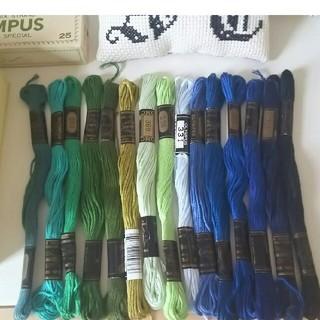 オリンパス(OLYMPUS)の刺繍糸セット  Cosmo OLYMPUS(生地/糸)