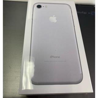 アイフォーン(iPhone)のiPhone7 32g docomo購入 新品 未開封 シルバー(スマートフォン本体)