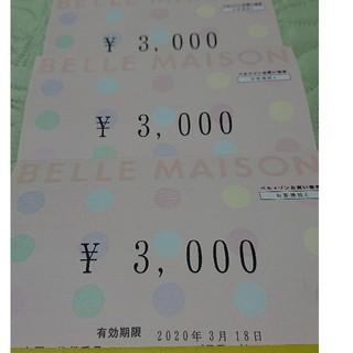 ベルメゾン(ベルメゾン)のベルメゾン お買い物券 15000円 3000円×5枚 クーポン(ショッピング)