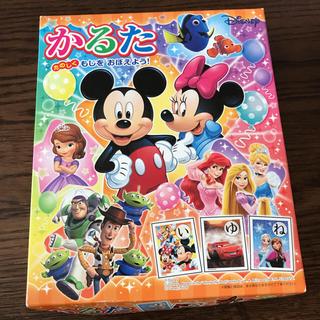 ディズニー(Disney)のふう様専用(カルタ/百人一首)