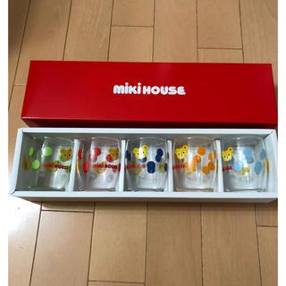 ミキハウス(mikihouse)のミキハウス ガラスコップ(グラス/カップ)