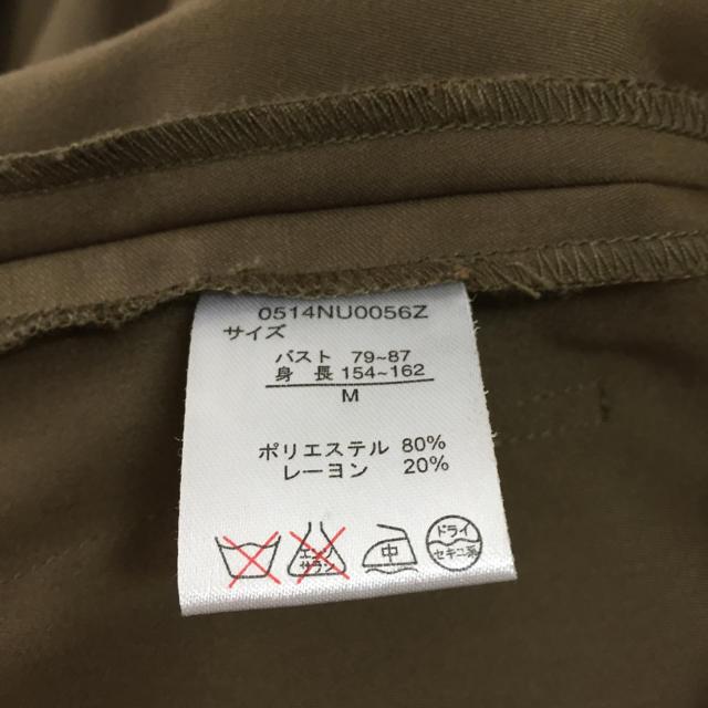 nano・universe(ナノユニバース)のナノユニバース ノーカラージャケット レディースのジャケット/アウター(ブルゾン)の商品写真