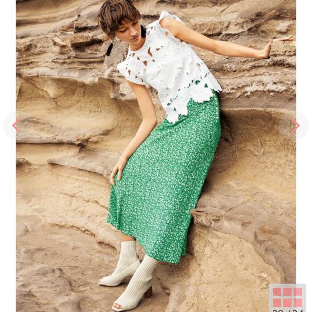 FRAY I.D(フレイアイディー)のバイヤスナローフレアスカート レディースのスカート(ロングスカート)の商品写真