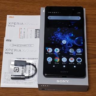 エクスペリア(Xperia)のXperia XZ2 Premium SOV38 Simロック解除済み(スマートフォン本体)