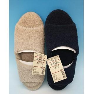 ムジルシリョウヒン(MUJI (無印良品))の新品 無印良品 綿パイル ソフトスリッパ・2色セット(スリッパ/ルームシューズ)