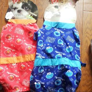セサミストリート(SESAME STREET)の犬の服 ドッグウェア 甚平 セサミストリート(犬)