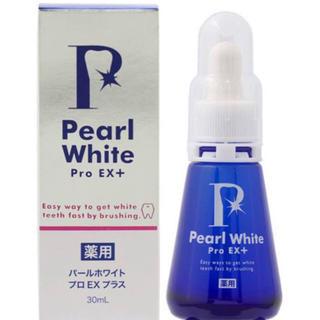 パールホワイト プロEXプラス 30ml(歯磨き粉)