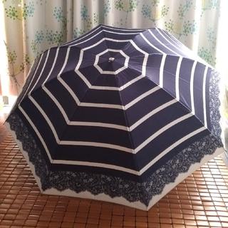 アウロラ(AURORA)の折りたたみ傘 レディース(傘)