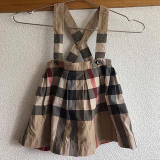 バーバリー(BURBERRY)のBurberry 吊りスカート 80(スカート)