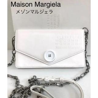 マルタンマルジェラ(Maison Martin Margiela)の美品◇ メゾンマルジェラ ショルダーウォレット チェーンウォレット 財布(ショルダーバッグ)