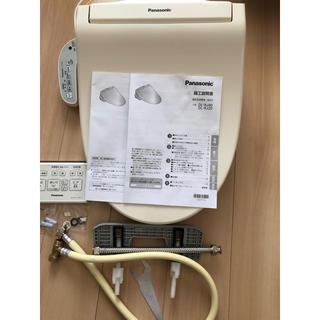 パナソニック(Panasonic)の☆さとちゃん☆様専用  家庭用 温水洗浄便座 Panasonic製(その他)