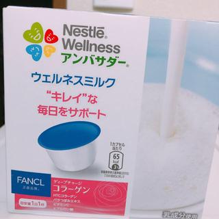 ネスレ(Nestle)のネスレ ウェルネススムージー GABA カロリミット(青汁/ケール加工食品 )