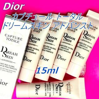 ディオール(Dior)の15ml★ Dior カプチュールトータル ドリームスキン アドバンスト 人気♪(乳液 / ミルク)