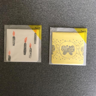 ミナペルホネン(mina perhonen)のミナペルホネン メッセージカード(カード/レター/ラッピング)