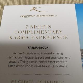 カルマ(KARMA)のkarma hotels 7泊チケット(その他)