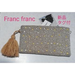 フランフラン(Francfranc)のFranc franc ビーズバッグ(ゴールド)(クラッチバッグ)