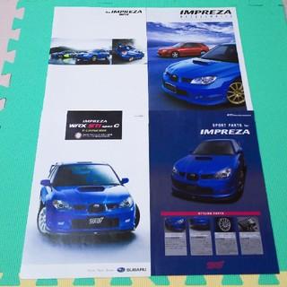 スバル(スバル)の【SUBARU】IMPREZA WRX Sti V-limited2005(カタログ/マニュアル)