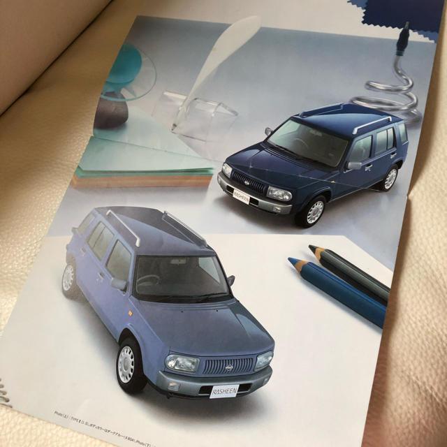 日産(ニッサン)の日産 ラシーン カタログ 自動車/バイクの自動車(カタログ/マニュアル)の商品写真