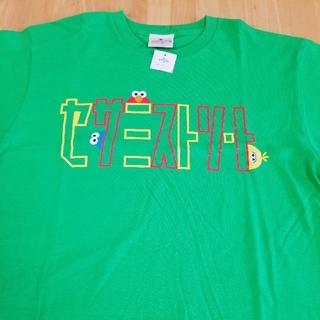 セサミストリート(SESAME STREET)の★新品★  USJ  セサミストリート  Tシャツ(Tシャツ(半袖/袖なし))