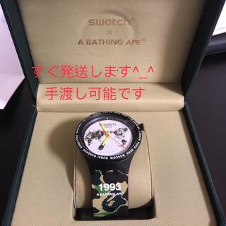 アベイシングエイプ(A BATHING APE)のベイプbape 腕時計ウォッチ ワールド(腕時計(アナログ))
