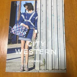 シャネル(CHANEL)のChanel magazine (ファッション)