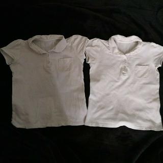 ベルメゾン(ベルメゾン)のスクール ポロシャツ 2枚セット(Tシャツ/カットソー)