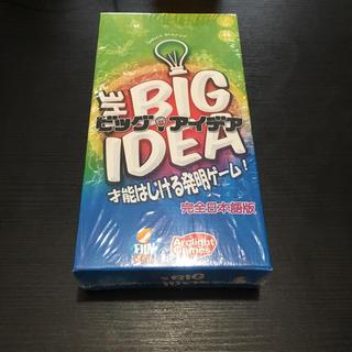 ★ビッグアイデア 新品★^_^(その他)