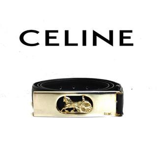 856b0ffb8977 セリーヌ(celine)の【早い物勝ち】セリーヌ 馬車 バックル ベルト(ベルト