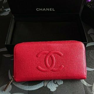 b0c738ec5bda シャネル 長財布(レッド/赤色系)の通販 400点以上 | CHANELを買うなら ...