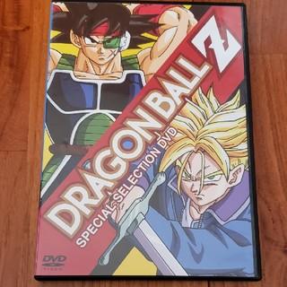 ドラゴンボール(ドラゴンボール)のドラゴンボールZ スペシャルセレクション DVD(アニメ)