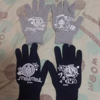 セガ(SEGA)の未使用品 言の葉カルマ SEGA 公式手袋 2点セット(その他)