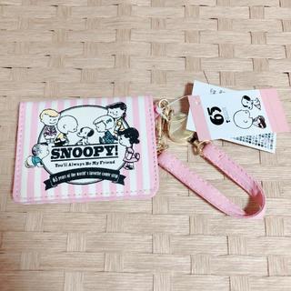 スヌーピー(SNOOPY)のスヌーピー♡パスケース 定期入れ(名刺入れ/定期入れ)