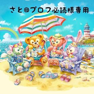 ダッフィー(ダッフィー)のさと@プロフ必読様専用(菓子/デザート)