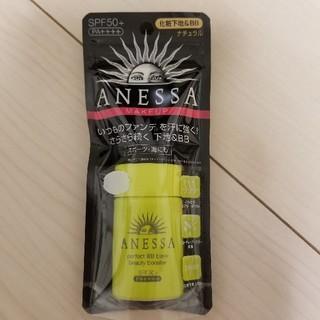 アネッサ(ANESSA)のアネッサ 化粧下地 BBクリーム(化粧下地)
