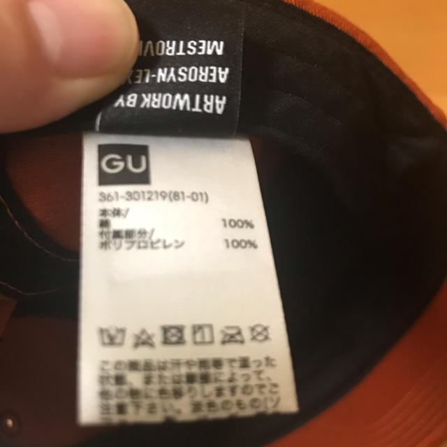 GU(ジーユー)のGUキャップ レディースの帽子(キャップ)の商品写真