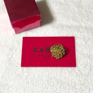 カオル(KAORU)のKAORU リング(リング(指輪))