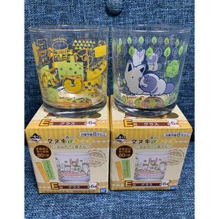 バンダイ(BANDAI)のE賞  グラス  一番くじ  タヌキとキツネ 〜お山のパン屋さん〜(グラス/カップ)
