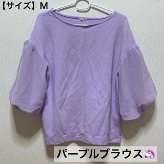 ジーユー(GU)のパープルブラウス GU ラベンダー(シャツ/ブラウス(半袖/袖なし))