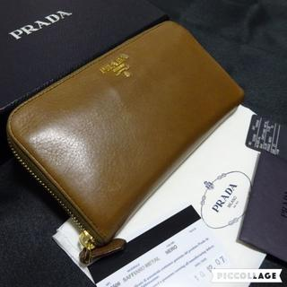 a44d0ee40528 プラダ 財布(レディース)(ブラウン/茶色系)の通販 100点以上 | PRADAの ...