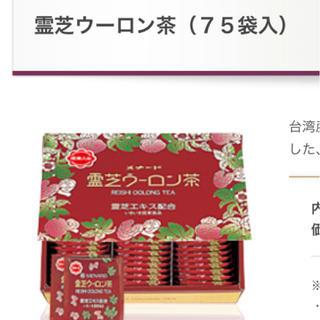 funwave様専用 霊芝ウーロン茶セット(健康茶)